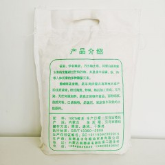 内蒙古丰年莜麦粉莜面2.5KG