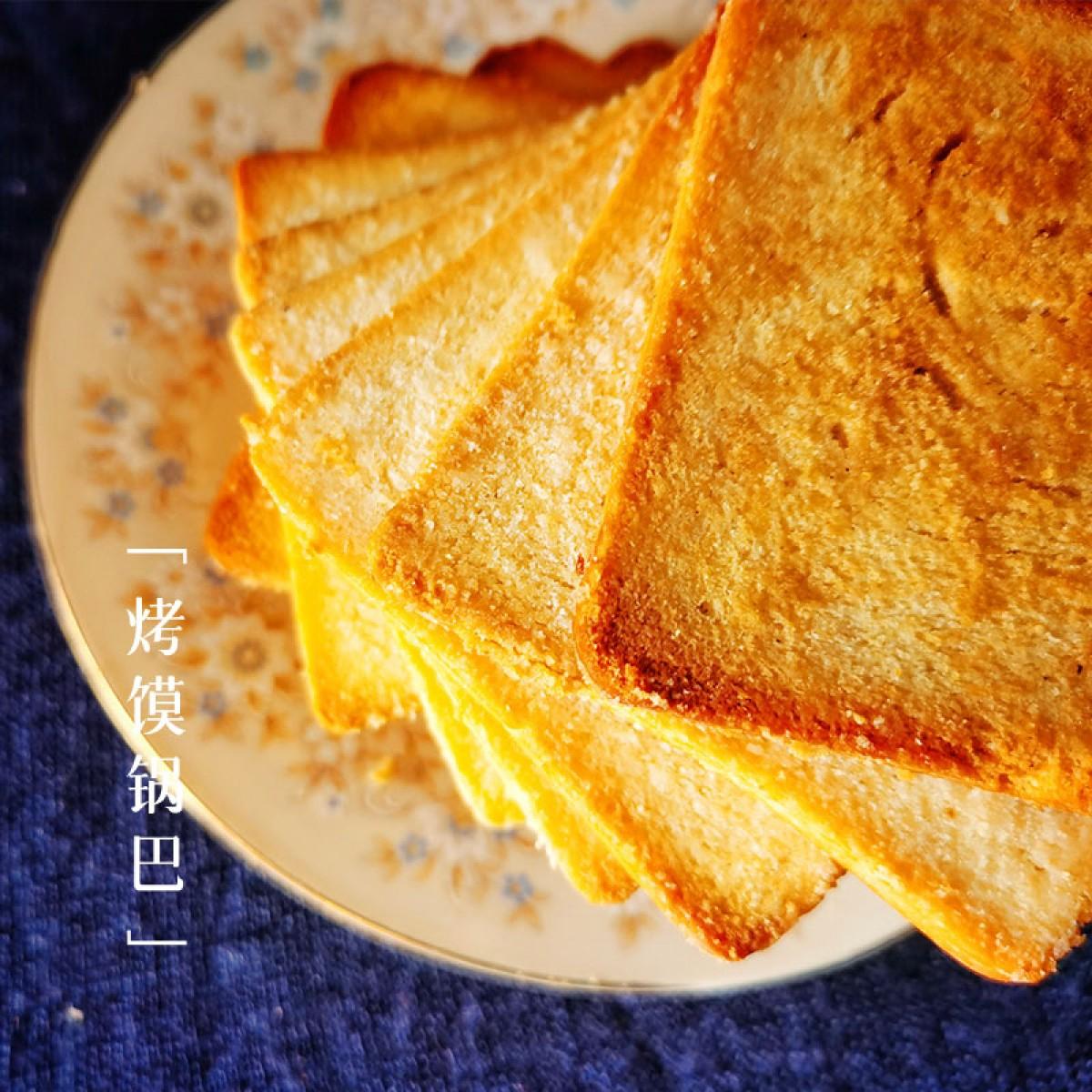 内蒙古新家园烤馍锅巴烤馍片烤馒头片9口味混装1箱18袋(椒盐、芝士、比萨、烧烤、咖喱牛肉、孜然、椒盐、麻辣牛肉、香辣鸡肉味)