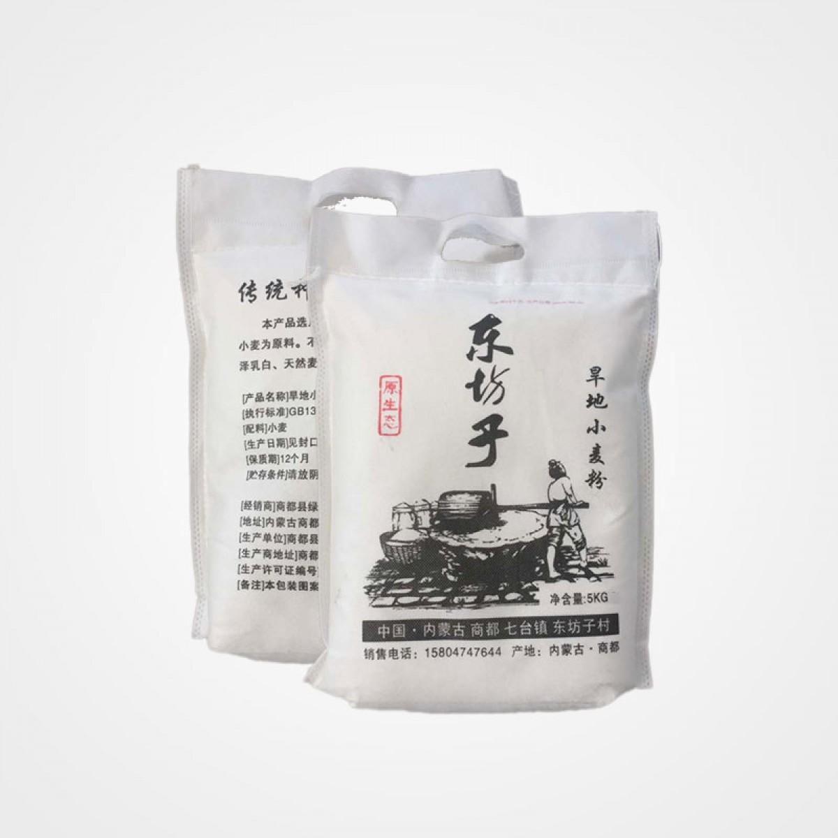 内蒙古丰年小麦粉白面5KG
