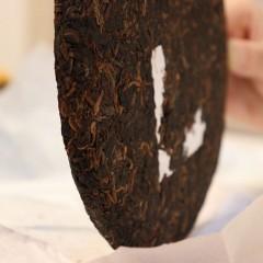2015年300年树龄冰岛熟普洱饼