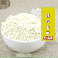 内蒙古田也豌豆面2.5kg