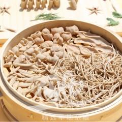 内蒙古田也莜麦面莜面2.5kg