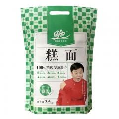 内蒙古田也油炸糕面(黄米糕面、大黄米面)2.5kg