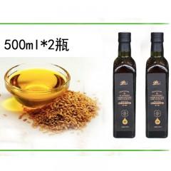 内蒙古田也亚麻籽油礼盒装500ml*2瓶