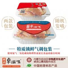 内蒙古卓滋味熏小公鸡700g*1只