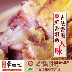 内蒙古卓滋味熏猪蹄350g*1个