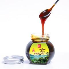 福建莆田夹漈草堂蜂蜜枇杷膏218g*1瓶
