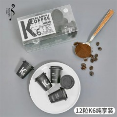 卡尔蓝芝咖啡冷萃系列【乐果】K6(2.8克×12枚)