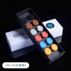 卡尔蓝芝咖啡冰萃白金超级溶咖啡礼盒装  (2.8克×12粒)*2盒