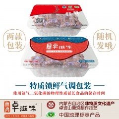 内蒙古卓滋味熏鸡胗200g*1盒