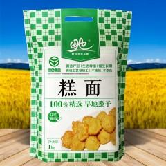 内蒙古田也油炸糕面(黄米糕面、大黄米面)莜麦面(莜面)各1kg