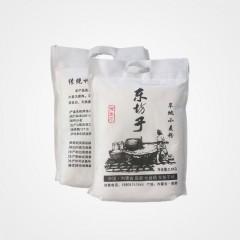 内蒙古丰年农村现磨小麦粉白面2.5KG