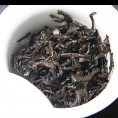 39_1_武夷山野生红茶2020年(100g、200g、500g随意选)