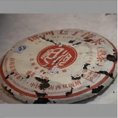82_2006年老郎河9575号熟普洱茶357g