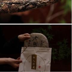 64_团圆妙手饼茶礼盒(老白茶、白牡丹、生普、熟普茶饼礼盒随意选)350~357g  个人随手礼,饼饼绊人心~ 17名饼茶🍵随意选~