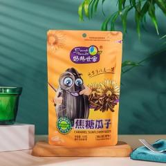 内蒙古鹦鹉世家瓜子五香味138g、红枣味138g、焦糖味138g、核桃味138g各1袋
