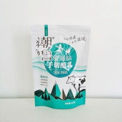 内蒙古蒙歌来手切酪乳原味100g*2袋、内蒙古手切酪乳酸奶味100g*2袋