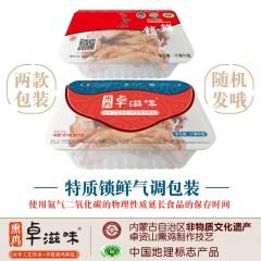 内蒙古卓滋味熏鸡、熏鸡胗、熏鸡蛋、熏鸡爪各1份