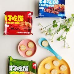 内蒙古新家园鸡蛋馍片馒头片烤馍片(爆玉米、麻辣小龙虾、烧烤3口味)混装2箱36袋
