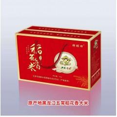 五常择颐田稻花香大米礼盒装5kg*1盒