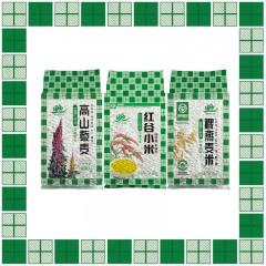 内蒙古田也燕麦米、红谷小米、藜麦米各500g