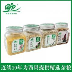 内蒙古田也红谷小米、荞麦米、高粱米、三色藜麦米各400g