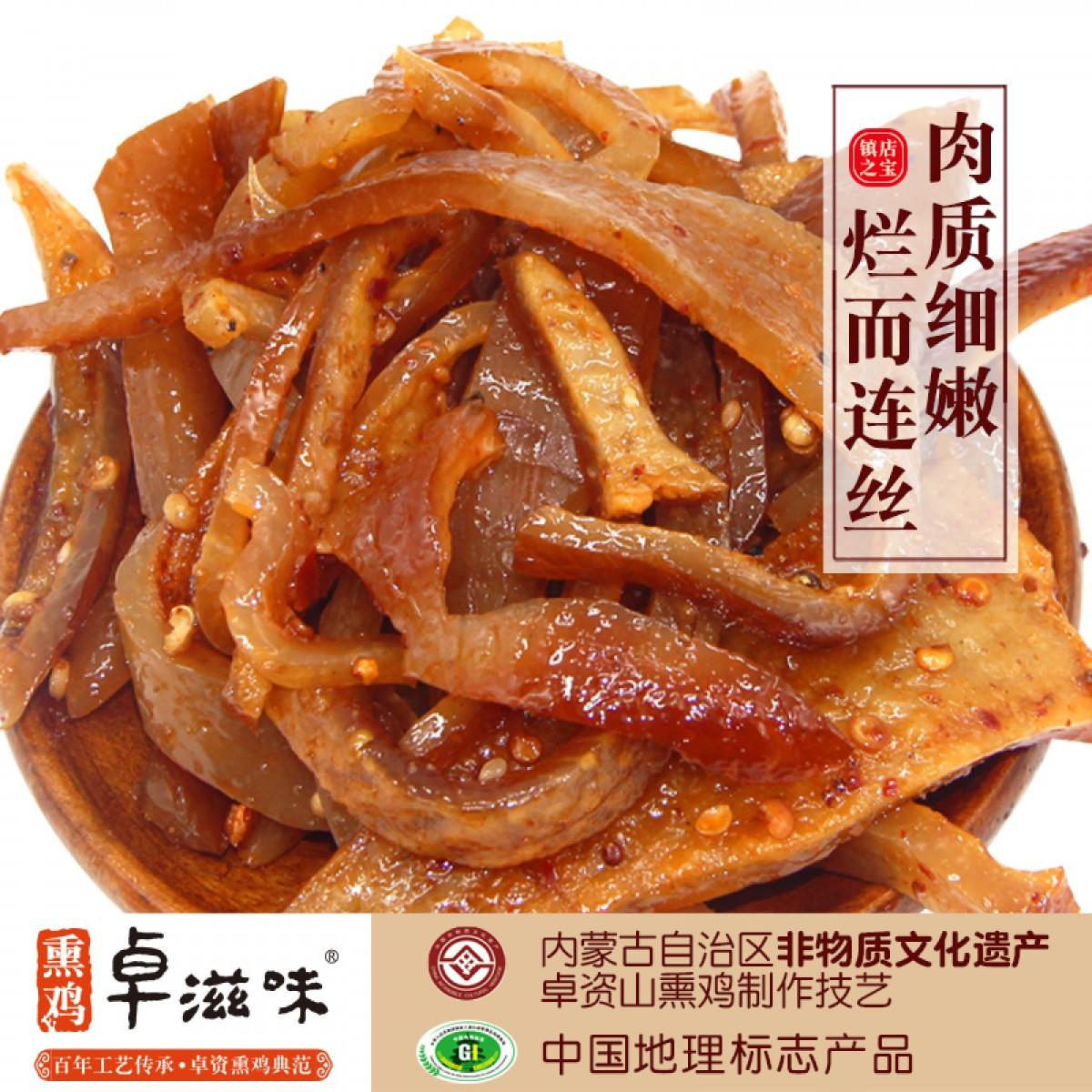 内蒙古卓滋味熏猪皮约250g