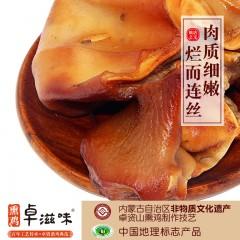 熏猪皮、熏猪耳朵、麻辣鸡腿各1份共约750g