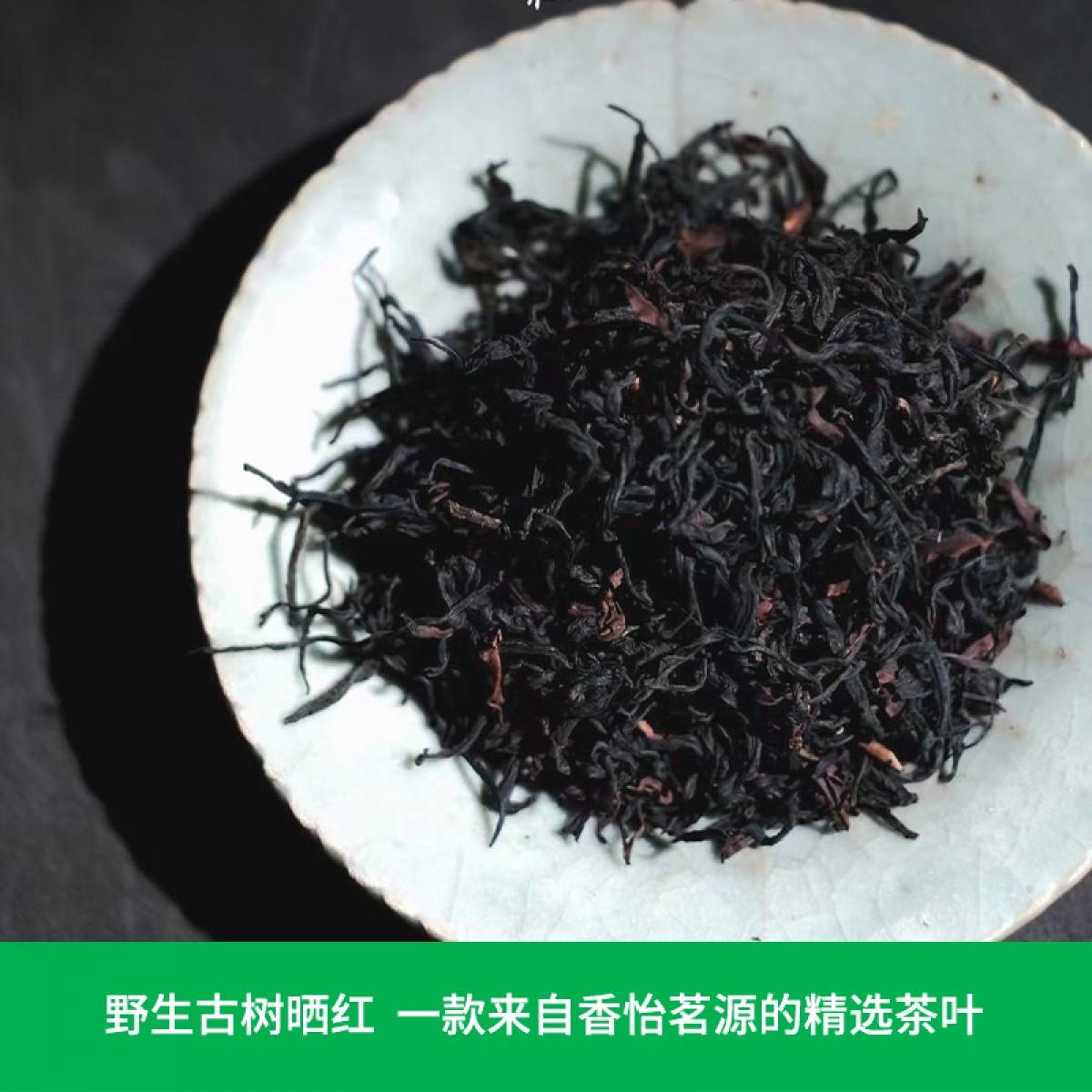61_【红茶】野生云南古树晒红2019年(100g、200g、500g随意选)