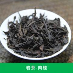 47_【岩茶】福建武夷山高山肉桂2020年(100g、200g、500g随意选)