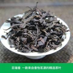 48_【岩茶】福建武夷山百瑞香2020年(100g、200g、500g随意选)