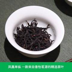 49_【乌龙茶】广东潮州凤凰单枞茶中香水(鸭屎香)2020年(100g、200g、500g随意选)