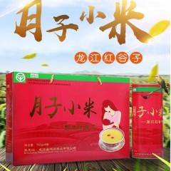 龙江红谷子月子小米3KG