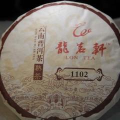 75_2014年龙茗轩熟普洱茶饼每饼 357g