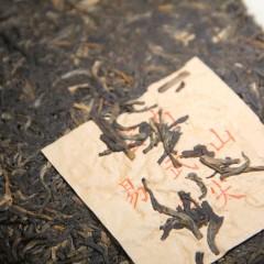 71_2003年易武春尖生普洱饼茶 每饼 357g